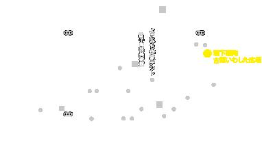 古窯いわした広場MAP